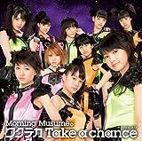 ワクテカ Take a chance(初回盤C)(DVD付)