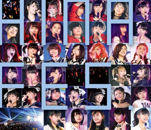 「Hello!Project 春の大感謝 ひな祭りフェスティバル2013.3.3」完全盤 [Blu-ray]