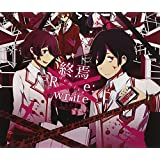 終焉-Re:write-(初回限定盤)