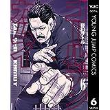 Amazon.co.jp: ゴールデンカムイ 6 (ヤングジャンプコミックスDIGITAL) 電子書籍: 野田サトル: Kindleストア