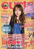 CUTiE (キューティ) 2009年 07月号 [雑誌]