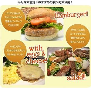 【送料込み】ソーセージパテ4種類セット!(E,S,B&H)【無添加】ソーセージマフィンやハンバーガーに!お得さ福袋級!