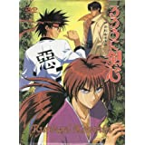 Rurouni Kenshin Complete Collections ~ Richard Cansino