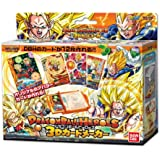Dragon Ball Heroes Carte 3D fabricant
