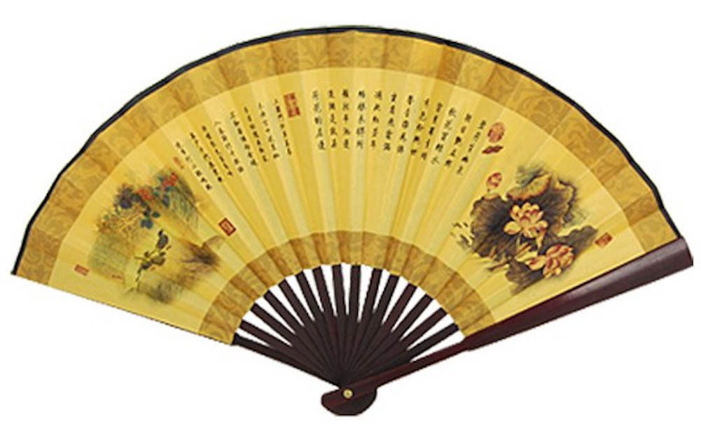 Yellow, Black Flower Pattern Paper Bamboo Folding Hand Fan