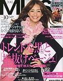 MISS (ミス) 2009年 10月号 [ファッション雑誌]