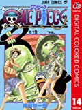 ONE PIECE カラー版 14 (ジャンプコミックスDIGITAL)