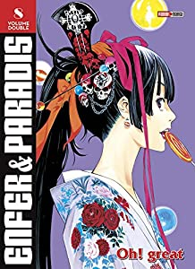 Enfer & Paradis Edition double  Tome 8