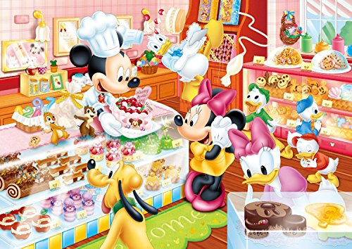 Cartoon Characters Beginning With L : Japan disney official mickey mouse working at the cake