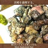 宮崎県産 赤鶏炭火焼 100g×3