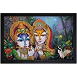 SAF Special Effect Textured Radhey Krishna Ji Painting (SANFO31, 30 Cm X 3 Cm X 45 Cm)
