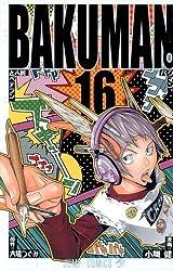 天才漫画家・エイジとの対決が熱い「バクマン。」第16巻