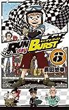 RUN day BURST(8)(完) (ガンガンコミックス)