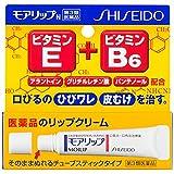 【第3類医薬品】モアリップN 8g ランキングお取り寄せ