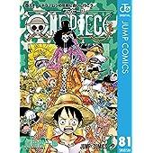 ONE PIECE モノクロ版 81 (ジャンプコミックスDIGITAL)