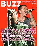 BUZZ (バズ) 2009年 10月号 [雑誌]