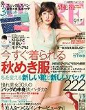 MORE (モア) 2012年9月号
