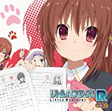 ラジオCD リトルバスターズ!R Vol.1