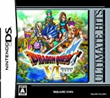 Dragon Quest VI: Maboroshi no Daichi (Ultimate Hits) (japan import)