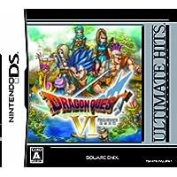 ドラゴンクエストVI 幻の大地(DS)