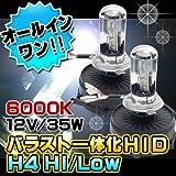 H4 HiLow