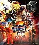 仮面ライダーフォーゼ THE MOVIE みんなで宇宙キターッ!...[Blu-ray/ブルーレイ]