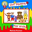 Children's Book: Our Poems for Kids (Top of the Wardrobe Gang Book 3)