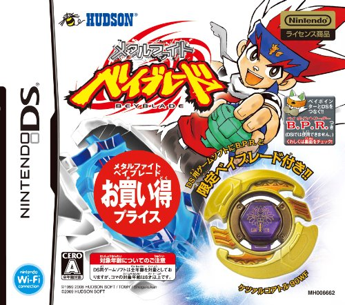 Metal Fight Beyblade DS (Okay Price Edition) [Japan Import] - 1