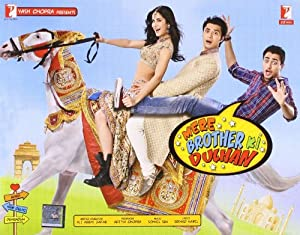 Mere Brother Ki Dulhan Bollywood CD With Song DVD
