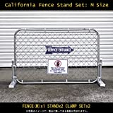 カリフォルニアフェンス スタンドセットMサイズ(フェンスカラー:ガルバナイズド) 【外壁/DIY/ガレージング/エクステリア/アメリカン雑貨/アメ雑】
