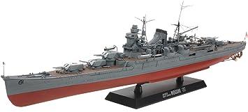 Tamiya - 78023 - Maquette - Bateau - Croiseur Lourd Mogami