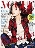VOGUE girl (ヴォーグ ガール) (ヴォーグ ジャパン2011年10月号増刊)
