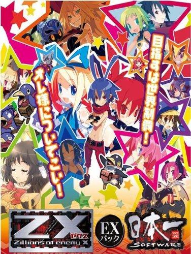 Z/X (ゼクス) -Zillions of enemy X- EXパック 日本一ソフトウェア BOX