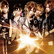 夢〜ムゲンノカナタ〜(初回生産限定盤B)(DVD付)