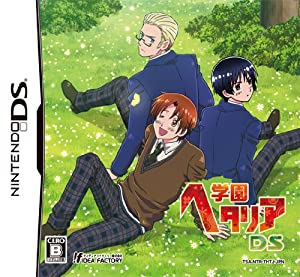 Amazon.com: Gakuen Hetalia [Japan Import]: Video Games