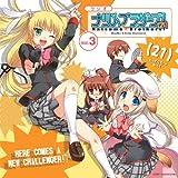 ラジオ リトルバスターズ!ナツメブラザーズ!(21) vol.3
