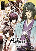 Hakuoki Ova Collection from A.D. Vision