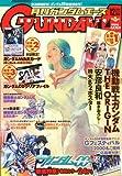 GUNDAM A (ガンダムエース) 2007年 12月号 [雑誌]