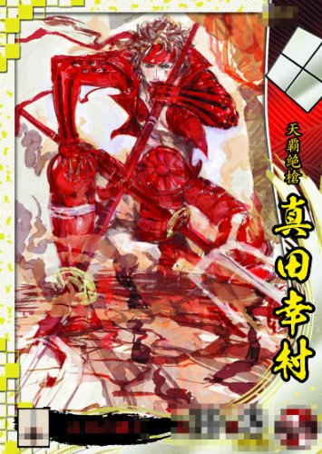 戦国BASARA クロニクルヒーローズ (初回生産特典『戦国大戦』特製PRカード「真田幸村」同梱)