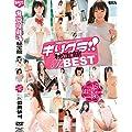 �M���O��!!���� the BEST  BAGUS [DVD]