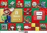 ニンテンドー3DS ソフトカタログ 2016冬 Kindle特別版(掲載タイトルの最大500円OFFクーポン付 2017/1/9迄)