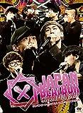 JAPAN BEATBOX CHAMPIONSHIP 2015[DVD]