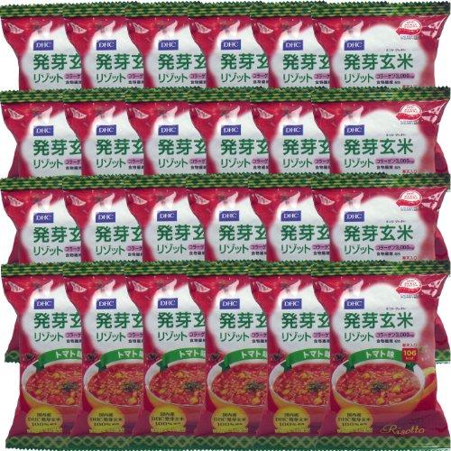 DHC 発芽玄米リゾット トマト味