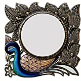Ghanshyam Art Wood Peacock Wall Mirror (30.48 Cm X 4 Cm X 30.48 Cm, GAC098)