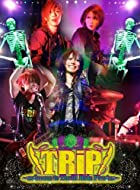 SuG TOUR 2011TRiP~welcome to Thrill Ride Pirates~ [DVD]()