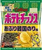 カルビー ポテトチップスあぶり韓国のり味 58g×12袋