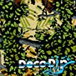 Hydrographics Film Kit - Hydro Dipping - Deco Dip Kit - Bushlan Green Camo - RC-400 - Water Transfer Printing