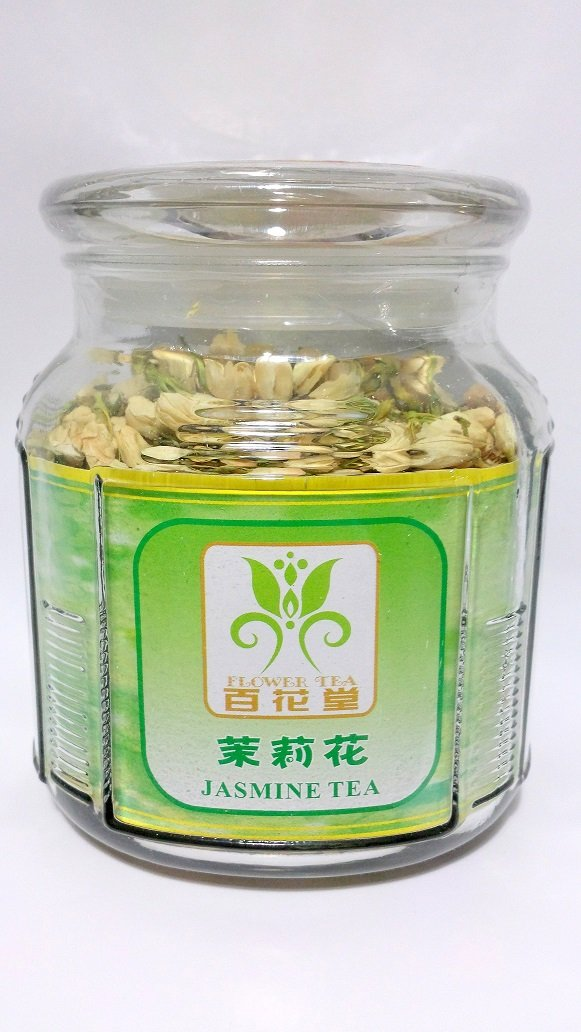 Flower Tea - Jasmine Tea Buds (2.3oz) in Air Tight Glass Container free shipping 2015 yr new tea premium jasmine pearl tea jasmine longzhu flower tea green tea 250g bag vacuum packaging