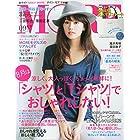 MORE(モア) 2015年 09 月号 [雑誌]