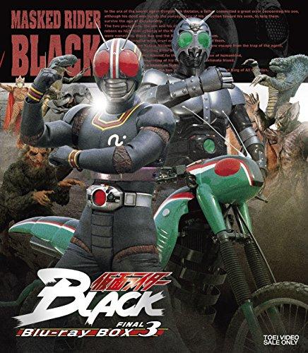 仮面ライダーBLACK Blu‐ray BOX 3 ...